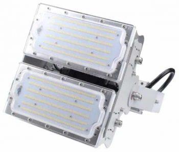 Lyskaster, Flomlys. LED. 200W